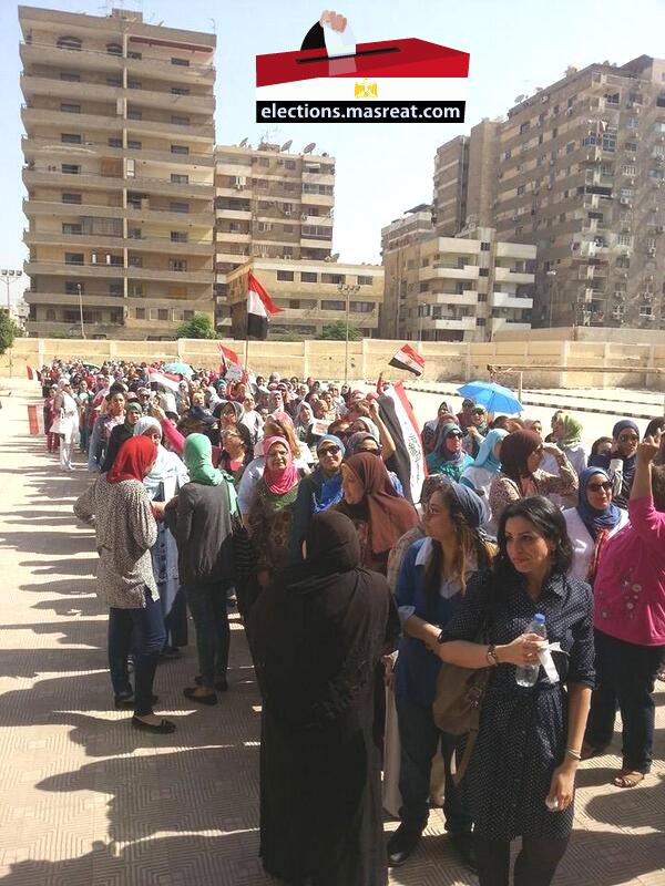 آخر اخبار الانتخابات الرئاسية المصرية 2014