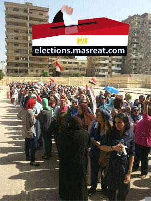 اخبار الانتخابات الرئاسية في مصر