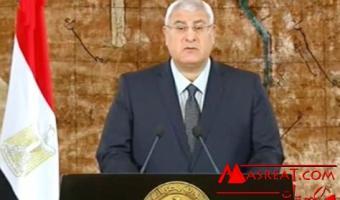 خطاب الرئيس المصري عدلي منصور