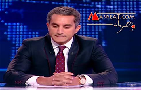 برنامج باسم يوسف على التليفزيون المصري بتوجيه من الرئيس السيسي