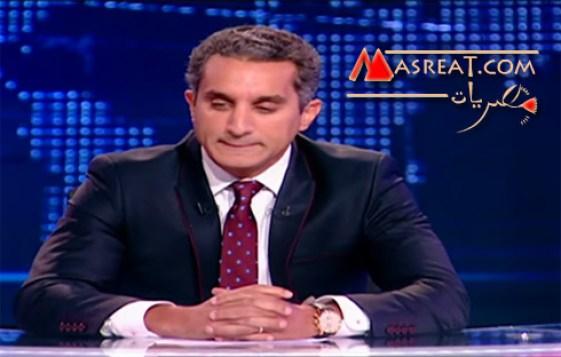 عودة بث برنامج باسم يوسف البرنامج على التلفزيون المصري الرسمي