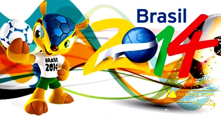 جدول مواعيد اوقات بث مباريات كأس العالم مونديال 2014