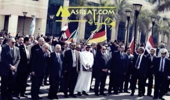 تنسيق الجامعات الخاصة في مصر