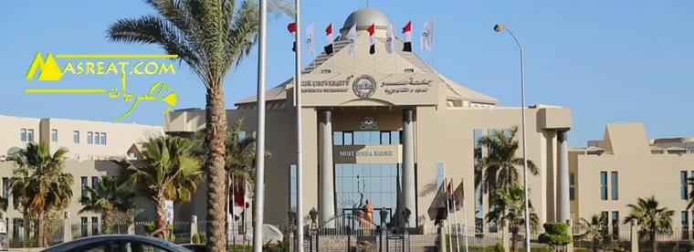 نتيجة تنسيق الجامعات في مصر