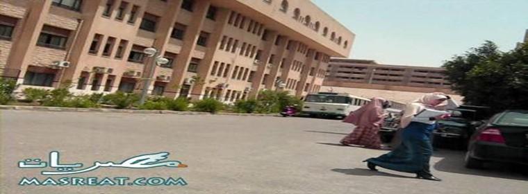 موعد بدء تنسيق جامعة الازهر 2017