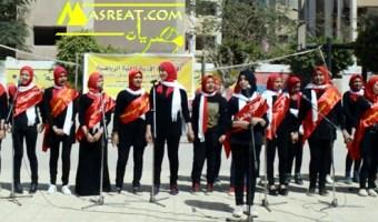 بوابة مديرية محافظة بني سويف التعليمية