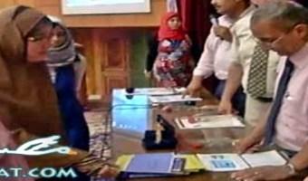 نتيجة الصف السادس الابتدائي محافظة الفيوم الترم الثانى 2019