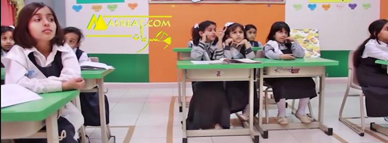 نتيجة الشهادة الابتدائية محافظة قنا