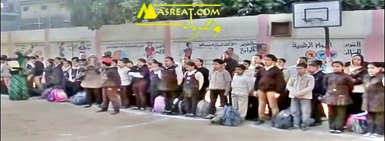 كنترول نتيجة الشهادة الابتدائية بمحافظة الغربية 2017
