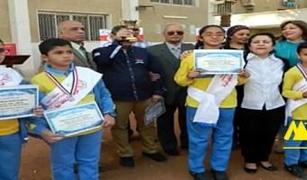 نتائج الشهادة الابتدائية الصف السادس محافظة اسيوط 2019
