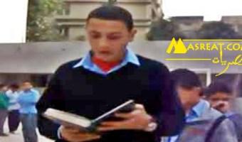 نتيجة الصف السادس الابتدائى 2019 محافظة القاهرة