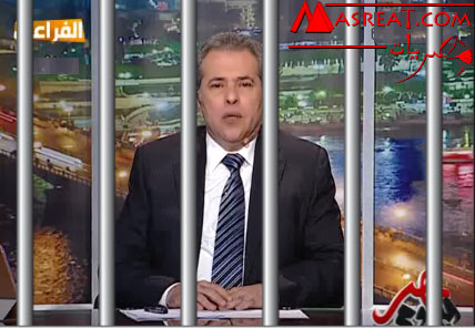 بعد حبس توفيق عكاشة احتجاجات امام قسم مدينة نصر اليوم