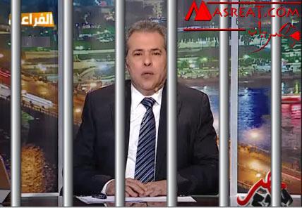 توفيق عكاشة في السجن اخبار القبض عليه
