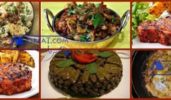 وصفات طبخات عيد الاضحى