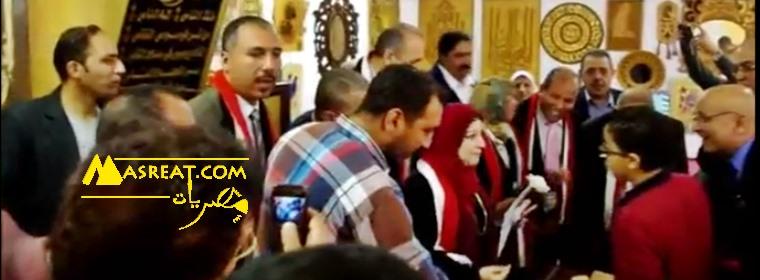 موقع بوابة التعليم بالقاهرة
