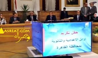 نتائج الشهادة الاعدادية محافظة القاهرة 2019
