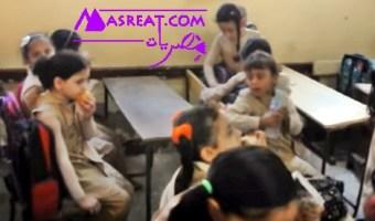 بوابة مديرية التربية والتعليم بالقليوبية