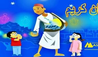 بطاقات رمضان كريم 2022