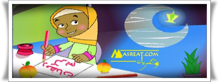 مسجات رمضان 2022 جديدة