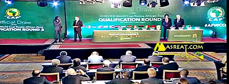 مجموعة مصر في تصفيات كاس العالم