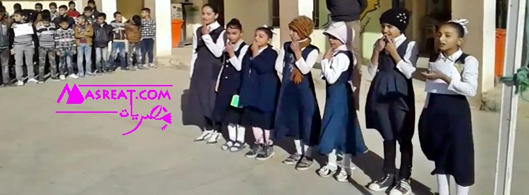 نتيجة الشهادة الابتدائية 2019 بشمال سيناء والعريش