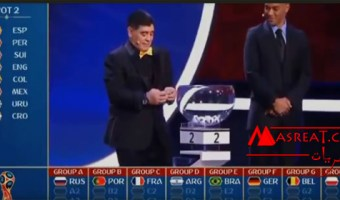 بيليه يسحب نتائج قرعة كاس العالم 2018