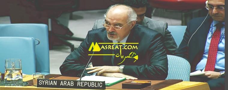 اخبار سوريا اليوم
