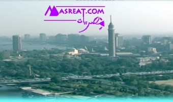 حالة الطقس في مصر اليوم