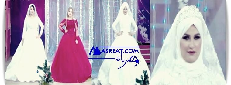 f6188a647da92 فساتين افراح عرائس 2019 ازياء زفاف للمحجبات بالصور يوتيوب