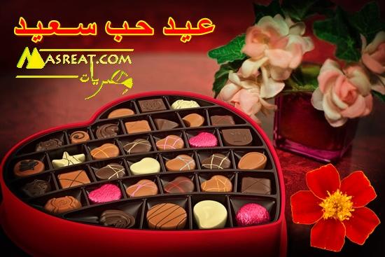 الشوكولاته من هدايا عيد الحب