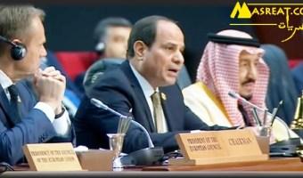 القمة العربية الأوروبية في شرم الشيخ