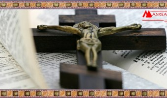 تعبيرات تهنئة بعيد الفصح المجيد Happy Easter