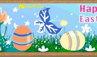 رسائل عيد القيامة بالانجليزي 2021