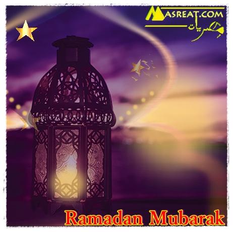 بطاقة قبة مسجد على شكل فانوس رمضان