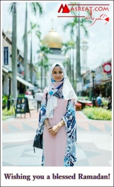صورة فتاة مسلمة مع تمنيات رمضانية بالانجليزي
