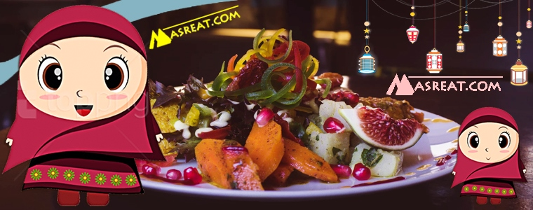 وصفات طبخات رمضانية جديدة