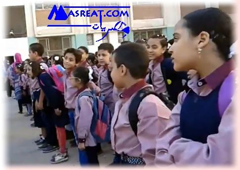 نتائج الصف الثالث الابتدائي 2019 مصر
