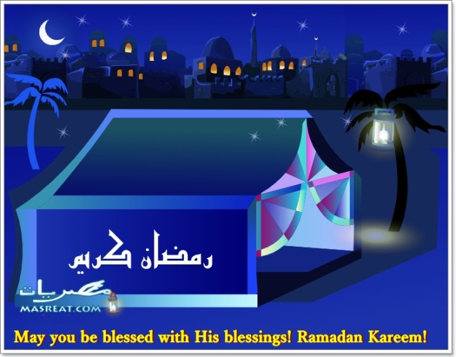 صور خلفيات تهاني عبارات انجليزي بمناسبة رمضان