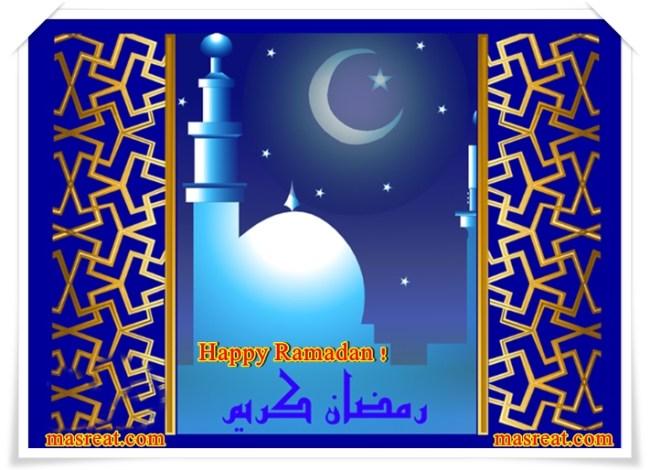 بطاقات تهنئة بمناسبة رمضان 2019 مع احلى عبارات بالانجليزي