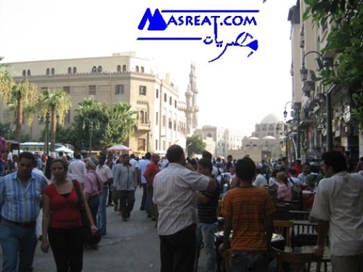 رسائل عيد الفطر المبارك واتساب مصرية 2021