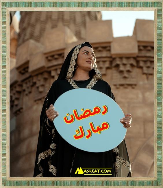 بطاقة صورة فتاة تهنئة رمضان مبارك