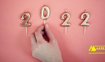 صور التقويم الميلادي نتيجة 2022
