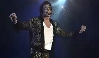 وفاة مايكل جاكسون