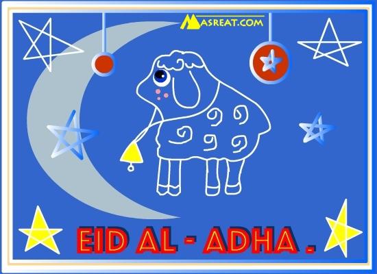 بطاقة تهنئة بالعيد بالانجليزي