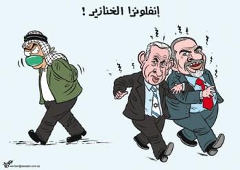 كاريكاتير انفلونزا الخنازير