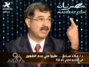 علاء صادق في برنامج 90 دقيقة مع معتز الدمرداش يكشف اسرار الاستقالة
