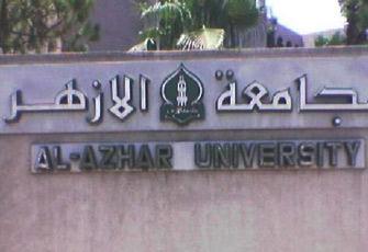 جامعة الازهر في حالة طوارئ بسبب انفلونزا الخنازير