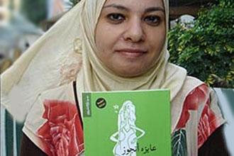 غادة عبدالعال طرحت موضوعاتها في كتاب