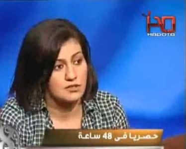 هبة غريب صحفية جريدة الفجر تطالب بحمايتها من تهديدات شوبير | فيديو