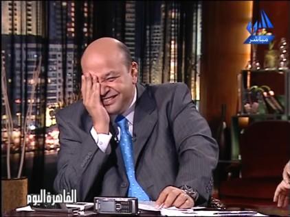 عمرو اديب : هناك محاولات دائمة للاطاحة بي ووصفت منتخب مصر بالنجس